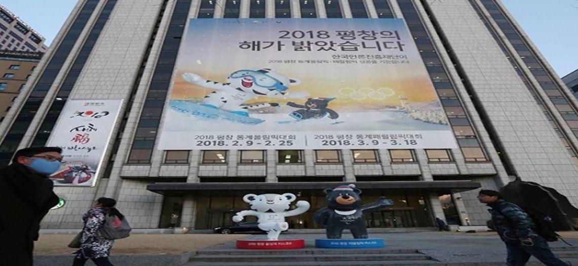 COI aplaude a Norcorea por su 'espíritu olímpico'
