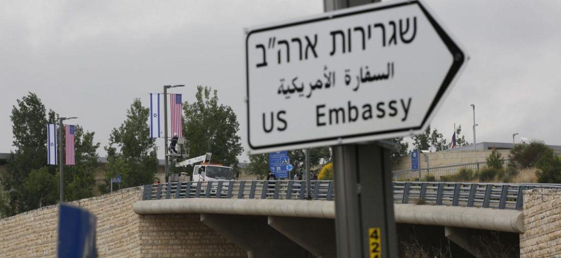 Seguridad al máximo en Israel por cambio de embajada de EU