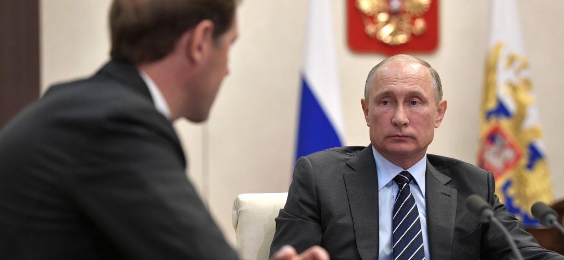 Rusia aplicará aranceles en represalia a EU