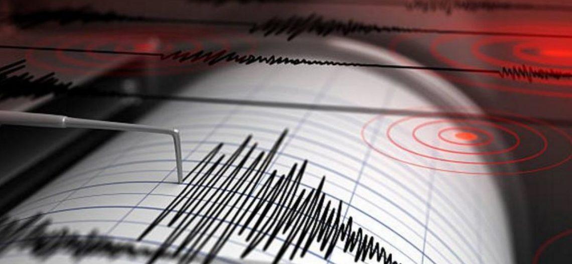 Cadena de sismos sacude a Panamá, Chile y Ecuador